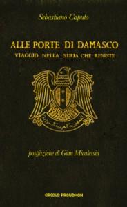 ALLE PORTE DI DAMASCO_copertina